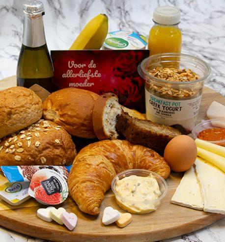 attachment-https://www.citybakerytaart.nl/wp-content/uploads/2021/04/City-Bakery-Taart-luxe-moederdag-champagne-ontbijt-458x493.jpg